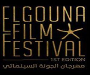 مهرجان الجونة السينمائي يمنح الناقد اللبناني إبراهيم العريس جائزة الإنجاز الإبداعي