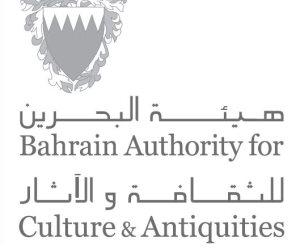 هيئة الثقافة البحرين تنظم محاضرة حول «آليات التغيير في الثقافة الشعبية»