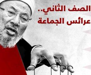 عرائس الإخوان.. أبرزهم عزوز وبديوي والعربي (ملف تفاعلي)