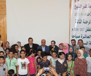 افتتاح المرحلة الثالثة من جامعة الطفل بكفر الشيخ