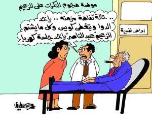 «موضة هجوم النكرات على الزعيم».. في كاريكاتير «صوت الأمة»