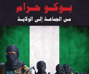 الانقسامات تضرب الإرهابية.. تنظيم الإخوان الدولي يتخبط في مختلف البلدان