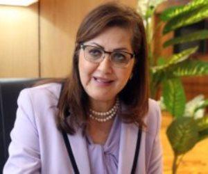 """وزيرة التخطيط تناقش محاور استراتيجية التنمية المستدامة """"رؤية مصر 2030"""""""
