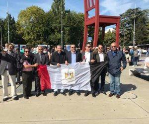 وقفة احتجاجية ضد إرهاب النظام القطري في جنيف (صور)