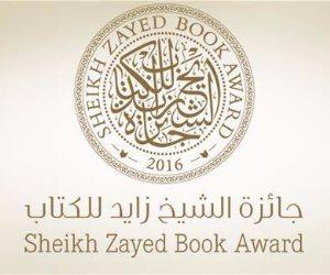 جائزة الشيخ زايد تختار معهد العالم العربى «شخصية العام الثقافية»