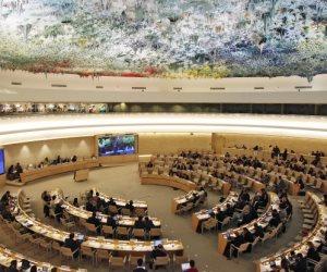 مجلس حقوق الإنسان الدولي يعتمد التوصيات الخاصة بتقرير مصر: السجل يشهد تطورا ملحوظا