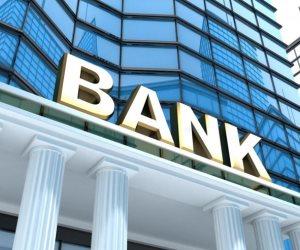 السلطات السلوفينية تحقق في اتهامات المعارضة لبنك حكومي بغسيل مليار دولار إيراني