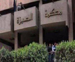 اليوم.. محاكمة معاون مباحث مركز شرطة أبو النمرس لاتهامه بقتل مواطن