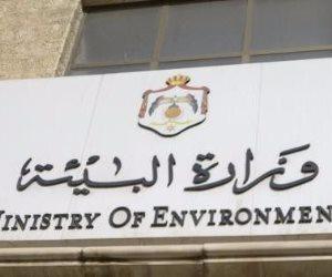 خطة البيئة لتخفيف أحمال التلوث بالمنشآت الصناعية