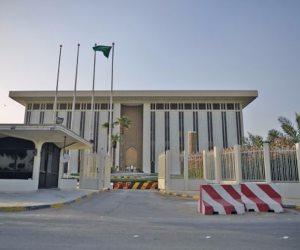على غرار مصر.. البنك المركزي السعودي يؤجل أقساط القروض لمدة 3 أشهر للمواطنين
