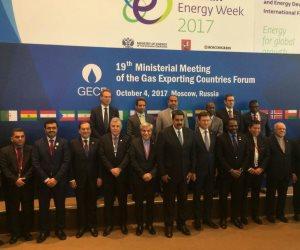 """مشاركة وزير البترول فعاليات """"أسبوع الطاقة الروسي"""" بحضور بوتين"""
