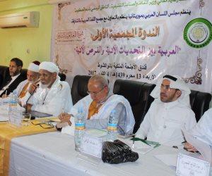 افتتاح مجلس اللسان العربي في موريتانيا