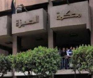 اليوم.. نظر إعادة إجراءات محاكمة 3 متهمين في حرق كنيسة كفر حكيم بكرداسة