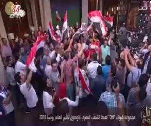 هشام عباس ومحمود العسيلى ينضمان لحفل تامر حسنى تكريماً للمنتخب بON E