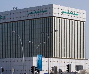 قطر تدرس إصدار سندات دولارية جديدة لمواجهة أزمة السيولة