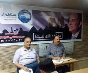 """منسق """"عشان تبنيها"""" بدمياط: حصلنا على 4 آلاف توقيع"""