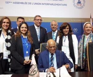 طارق رضوان: اجتماع تنسيقي لوفود المجموعة العربية بالاتحاد البرلماني الدولي