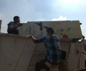 إزالة 636 حالة إشغالات وتعديات في حملة موسعة بمدينة بني سويف