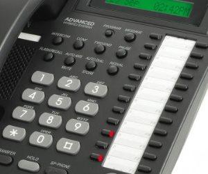 فاتورة التليفون الأرضي.. طرق السداد والاستعلام بالرابط لشهر أكتوبر