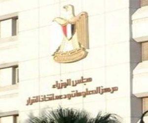 افتتاح نموذج محاكاة مجلس الوزارء بجامعة عين شمس الأحد المقبل