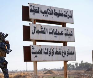 استقرار مكاسب النفط بالرغم من تصاعد التوتر في العراق والأزمة الأمريكية الإيرانية
