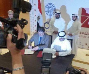 توقيع برتوكول تعاون بين حسين زين وهيئة الفجيرة للثقافة والإعلام