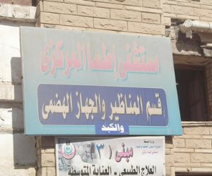 """مستشفيات مصر .. """"الفيوم"""" مفيش دم ولا أدوية ( ملف خاص)"""