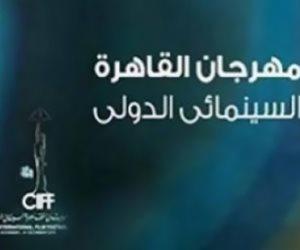 انطلاق مهرجان القاهرة السينمائي الدولي.. ماذا حدث في حفل الافتتاح؟ (صور)