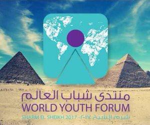 منتدى شباب العالم.. إبراهيم فايق: المنتدي يكسر الحواجز بين الشباب (فيديو)