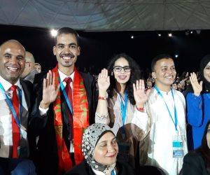 منتدى شباب العالم.. من داخل القبة السماوية المغاربة: تحيا مصر (صور)