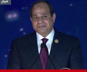 الرئيس السيسى من شرم الشيخ: مواجهة الإرهاب والتصدي له من حقوق الإنسان