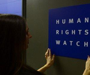 الهيئة العامة للاستعلامات ترد على تدوير أكاذيب منظمة «هيومن رايتس ووتش»