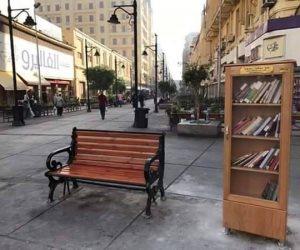 اللصوص لا تسرق الكتب.. مكتبة من غير صاحب في وسط البلد