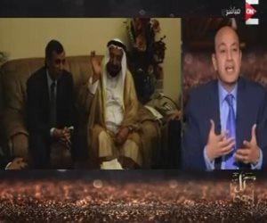 عمرو أديب عن تبرع الشيخ سلطان القاسمى لمعهد الأورام بـ ON E: بيحب مصر أكتر من المصريين