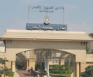 رسميا.. تعيين محمد الدباح مديرا لصيد أكتوبر