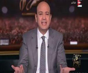 عمرو أديب: مشكلة المياه أكبر من الكهرباء بـ100 مرة