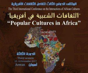 11 جلسة في الملتقى الدولي الثالث لتفاعل الثقافات الأفريقية.. تعرف عليهم