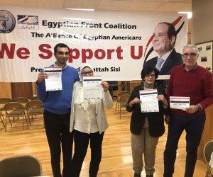 """الجالية المصرية في أمريكة توقع استمارة """"علشان تبنيها"""" (صور)"""