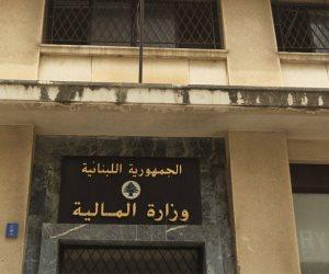 لبنان تصدر سندات دولية مقابل أذون خزانة