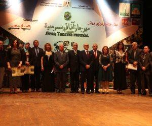 كفر الشيخ تشهد انطلاق ماراثون مهرجان آفاق مسرحية الـ5