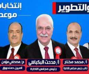 24 مرشحا يتنافسون على مجلس إدارة نادي محافظة الفيوم (صور)