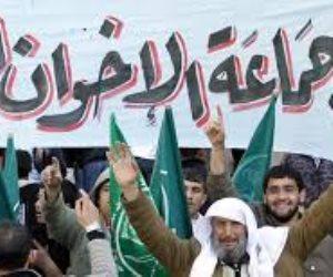 قيادات الجماعة الإرهابية تستغل تظاهرات بعض الدول العربية للتحريض ضد مصر