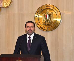 سعد الحريرى: نشكر القيادة المصرية على دعمها للبنان فى أزمة انفجار بيروت