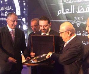سعد الحريرى يسلم «طارق عامر» جائزة أفضل محافظ بنك مركزى عربى لعام 2017