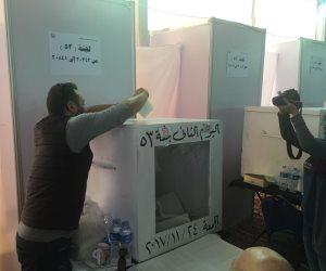 انتخابات الزمالك .. أبو العلا يشكر حازم إمام على مساندته (فيديو)