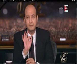 عمرو أديب بعد استبعاد الفريق سامى عنان: لن تكون هناك معركة انتخابية قوية