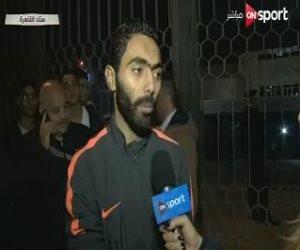 حسين الشحات يهدر فرصة التقدم للأهلي أمام الاتحاد (فيديو)