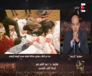 أستاذ طب نفسي: محاكاة حادث مسجد الروضة تؤثر سلبا على الأطفال