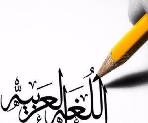 """فى اليوم العالمي للغة الضاد.. كيف خضعت اللغة العربية لـ""""السغة لمبه والعامية"""" ؟"""