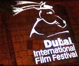 الأربعاء.. مهرجان دبي السينمائي يكرم وحيد حامد وكيت بلانشيت